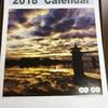 東京都水道局のカレンダーいただきました