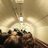 愛岐トンネルの写真を並べるだけ。其の1