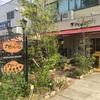 新守山でモーニングカフェ!ナビィのパン屋でコーヒーと食パン食べようぜ!