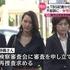 元TBS支局長・山口敬之氏の性的暴行事件の胡散臭い点