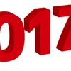 2017年、今年初めの家計簿を公開!