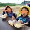 てんきてんき村で海キャンプ!(2回目)