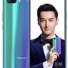 HuaweiがP20相当の性能で低価格のHonor 10を発表!