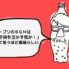 【ヒーリングっどプリキュア】10話感想 選択を迫られるプリキュア!不穏すぎるBGMがヤヴァイ!