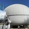 多摩六都科学館には世界一のプラネタリウムがあります