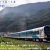 2020 鉄道の日