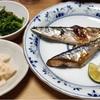 秋刀魚と豚汁で小さい秋