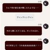 【魔女兵器 翻訳】魔女の懺悔室 新第3回(通算5回目)_20180915修正
