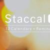 カレンダーアプリ「Staccal 2」が34ヶ月ぶりのアップデート!〜ついに縦長画面に対応 リマインダー不具合のけがの功名?〜