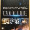 UFO 国際会議録新刊案内: UFO Symposium. Annual MUFON International 46th 2015 (Proceedings) ご注文受付