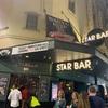 安くて雰囲気の良いStar Barへ