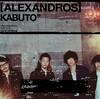 アレキサンドロス、ニューシングル「KABUTO」の詳細が発表!音源は本日初解禁!