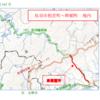 三重県 主要地方道鳥羽磯部線(鳥羽市相差町~畔蛸町地内)の道路拡幅工事が完成