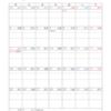 月間カレンダー 2021年1〜3月版