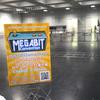 Unityアクションゲーム制作記 その25 「MEGABIT CONVENTION」にサークル参加!