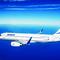【東南アジアビジネスクラス】エーゲ航空でスターアライアンス特典航空券を発券する際の注意事項
