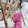 2月講座「雪あそび」やったよー!