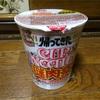 【謎肉の正体】カップヌードル謎肉祭Wを食べるヨ!【ネタバレ】