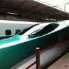旅行で撮影した鉄道写真