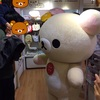 【イベントレポ】今日はモリモリデー!【結果発表】