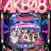 オッケー.「CR ぱちんこAKB48-3 誇りの丘 」の筐体&PV&ウェブサイト&情報