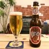 レオ ビール