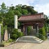 【加賀】薬王院温泉寺は1300年前に山代温泉を開湯した行基上人が開いた守護寺