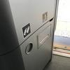 東海道新幹線の車内のゴミ箱はなぜ少ない?