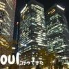 超学歴社会で韓国の若者が目指す「ソウル」とはどんな街なのか見てきた