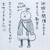 【漫画】初マタニティヨガ!向いてないことがよーくわかりました。
