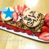 卵不使用・バナナパウンドケーキで1歳誕生祝い
