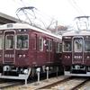 阪急甲陽線乗車記①鉄道風景211...20200323