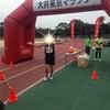 【2月5日】大井東京冬マラソン 《フル駅伝》 レポ② ~大団円~