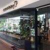 元町「ecomo bakery」
