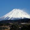 🗻新幹線から富士山を撮影🚅