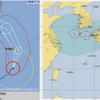 【気象庁会見動画あり】気象庁は台風12号の今後の見通しについて緊急会見を実施!大雨・暴風・高波・高潮に厳重な警戒を!