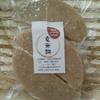 オンラインマルシェ・商品紹介⑤ 空土ファームの玄米餅・米粉