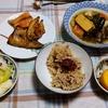 幸運な病のレシピ( 2464 )朝:おでん、魚、手羽先。マユのご飯