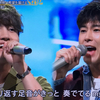 【動画】東方神起がうたコン(10月2日)に出演!Roadを歌う!