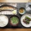 フライパンで焼く秋刀魚の塩焼き定食【秋の味覚】