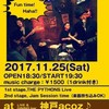 2017.11.25(Sat)『THE PYTHONS Night Vol.3 - Blues Live & Session-』開催!