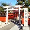 【京都】【御朱印】嵐山、『車折神社』に行ってきました。 京都旅行 京都観光 女子旅 主婦ブログ