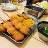 初めて串カツ田中に行きました