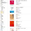 「29円モヤシ」の目線で、日韓問題を考える VOL.56