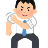 IPO新規公開株 ①サイバー・バズ ②ギフティ ③Chatwork 抽選申込完了