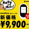 日本国内でも、韓国製品の不買運動を!