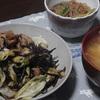 豚肉とキャベツとひじきの鍋蒸し~晩御飯の記録~