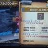 【MH4G】5月1日配信のイベクエ「巨戟砕くは砲撃の雨」にオトモ付き 生産ハンマーソロでクリア! ゴグマジオス特異個体 ソロ攻略
