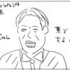 【Win3/格闘家/朝倉未来】WinWinWiiinの前半感想 : 中田&宮迫のミニコントラッシュが笑える