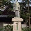 【御朱印】岩手県 岩手護国神社